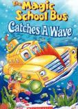 Волшебный школьный автобус (сериал)