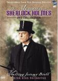Мемуары Шерлока Холмса (многосерийный)