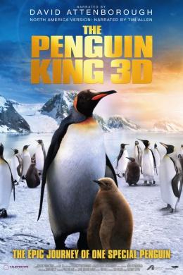 Король пингвинов