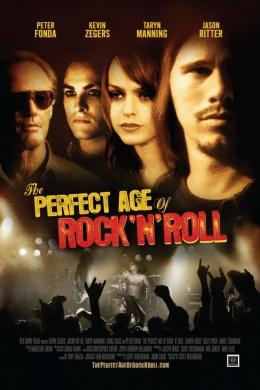 Лучшие годы рок-н-ролла
