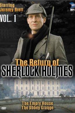Возвращение Шерлока Холмса (сериал)