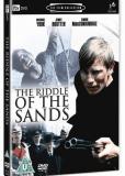 Загадки песков