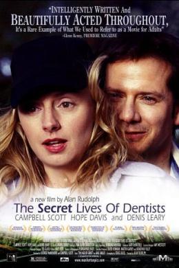 Тайная жизнь дантистов