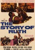 Сказание о Руфи