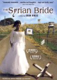 Сирийская невеста