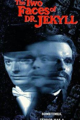 Два лица доктора Джекила