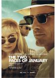 Два лика января
