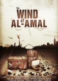 The Wind of Al Amal