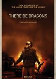 Там обитают драконы