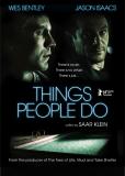 Вещи, которые делают люди