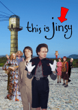 Это Джинси (сериал)