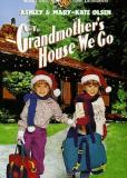 Прячься, бабушка! Мы едем
