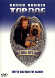Главная собака