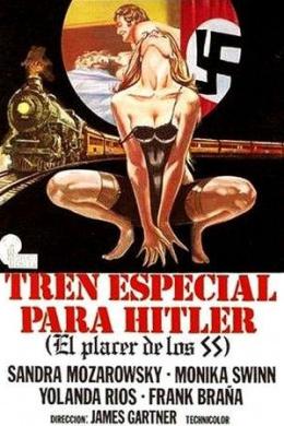 Поезд страсти для Гитлера
