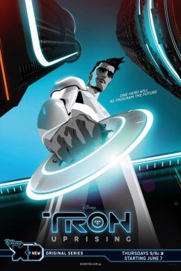 Трон: Восстание (сериал)