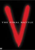 V: Последняя битва (многосерийный)
