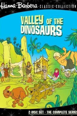 Вэлли и динозавры (сериал)