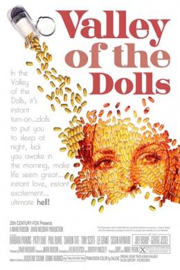 Долина кукол