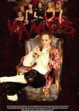 Вампирши