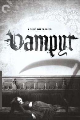 Вампир: Сон Алена Грея