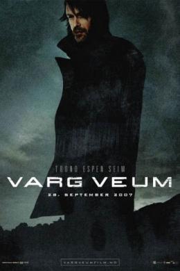 Варг Веум - Горькие цветы
