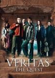 Veritas: В поисках истины (сериал)