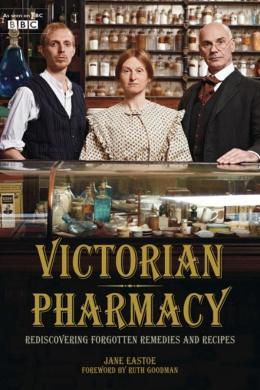 Викторианская аптека (сериал)
