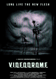 Видеодром