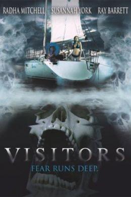 Посетители