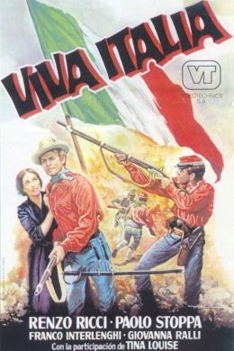 Да здравствует Италия!