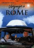 Поездка в Рим