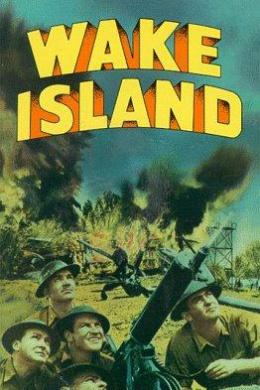 Остров Уэйк