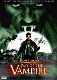 Путь вампира