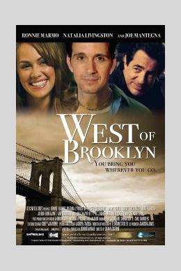 Запад Бруклина