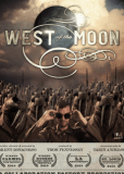 На запад от Луны