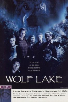 Волчье озеро (сериал)