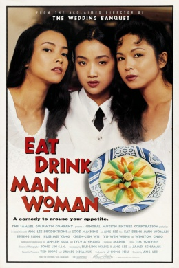 Ешь, пей, мужчина, женщина