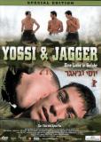 Йосси и Джаггер