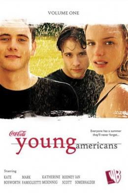 Молодые американцы (сериал)