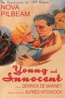 Молодой и невиновный