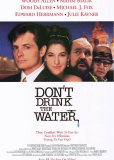 Не пей воду (ТВ)