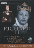 Король Ричард Второй