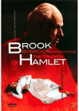 Трагедия Гамлет