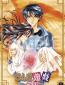 Таинственная игра OVA 3 (многосерийный)