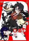 Прочти или умри [OVA] (многосерийный)