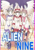 Инопланетяне в школе № 9 (многосерийный)