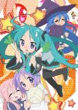 Счастливая звезда OVA