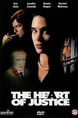 Сердце справедливости (ТВ)