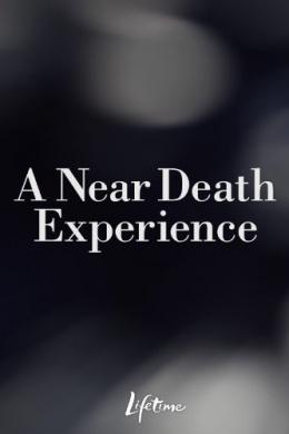 На грани смерти