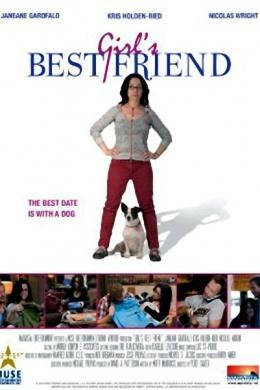 Лучший друг девушки